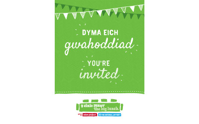 Big Lunch bilingual invitation